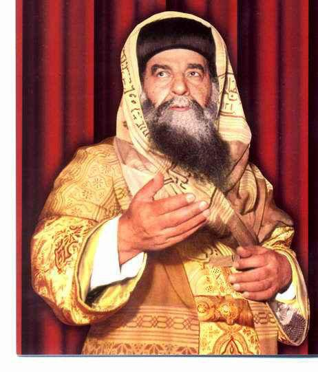 Pope Cyril Bellyn