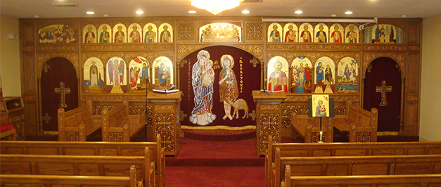 Madison Coptic Church Inside