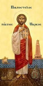 Saint Mark Madison Coptic Church